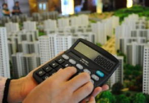 买房贷款多久能批下来有没有规定的时间?