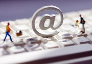 有网贷可以办理信用卡吗存在这些情况会有影响!
