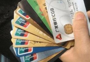 信用卡还不起怎么办 怎样处理最妥当?