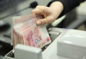 离岸人民币会对国内造成什么影响请往下看