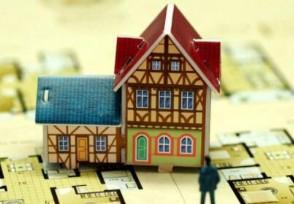 装修贷是不是只能用来装修装修贷的用途你要清楚!