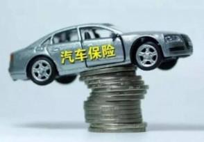 交强险赔偿包括修自己车吗赔偿范围包括哪些