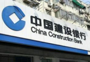 建设银行装修贷款利率是多少 资金是不是只能用来装修