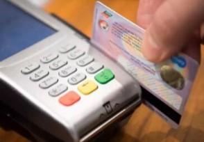 信用卡最低还款影响信用吗 存在一个弊端