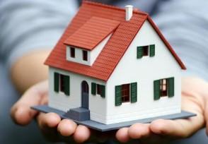 鹤岗房价为什么这么低 一套房几万块是真的?