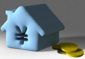 建行房贷晚还了一天怎么办 会造成征信污点吗?