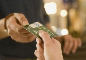 信用卡副卡有什么用 和主卡额度共享吗