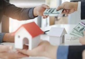 农业银行房贷利率调整必须去发卡行吗 答案是这样