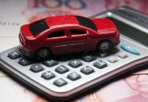 提取公积金买车可以吗 符合这些条件才能提取