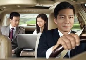 乘客险和司机险有必要买吗 赔付范围怎么样?