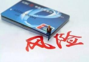 信用卡被风控会不会自己解除 要看被风控的原因