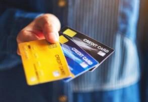银行卡盗刷险怎么理赔 有必要买吗