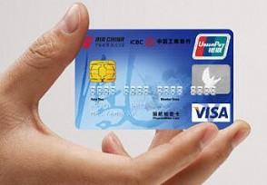 信用卡变呆账的后果有哪些 原来产生的后果这么严重!