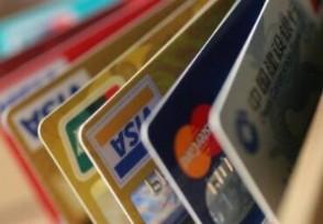 银行卡被特约商户扣款怎么关闭 这样就能防止扣款了!