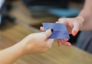信用卡逾期3个月还可以协商还款吗 要看情况而定