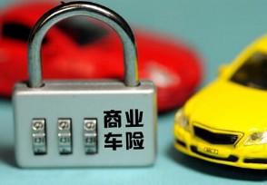 车辆保险提前多久续保合适 千万不要脱保了