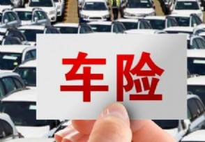 五座私家车交强险多少钱一年 和七座车的价格一样吗?