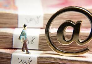 360借条申请通过了可以不借吗 会影响征信吗