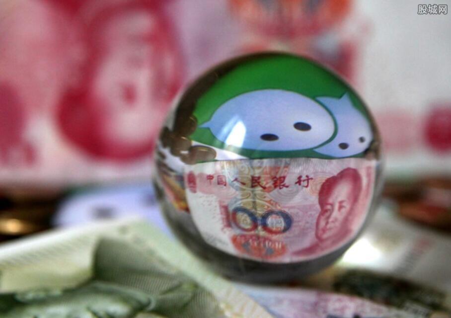 微信注销零钱如何找回 利用这个方法来解决