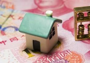 房贷7个月了还没有放款正常吗 一般多久审批通过?
