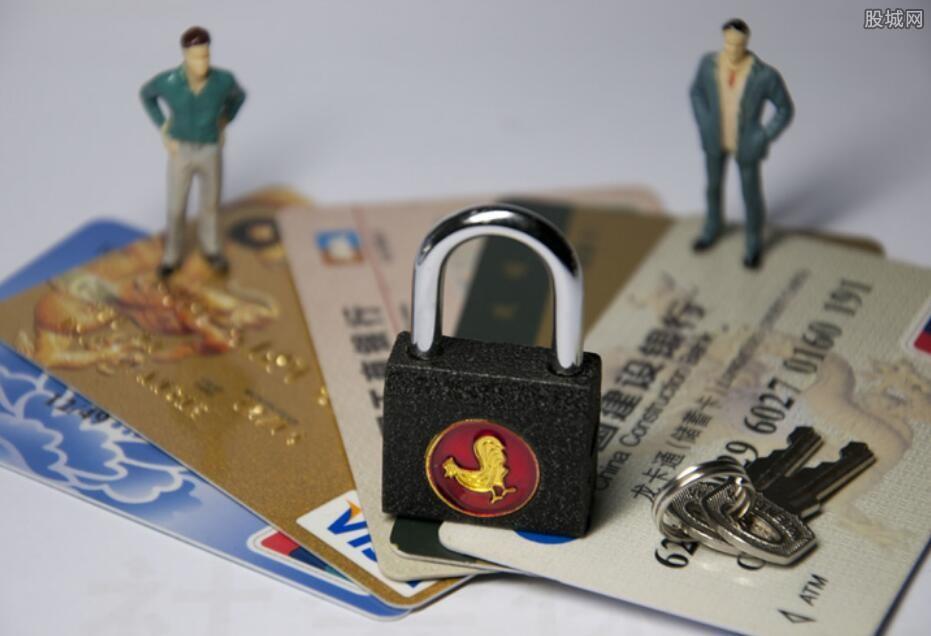信用卡使用规则
