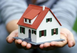房贷两个月没还了会怎样后果很严重吗