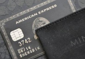 黑卡和钻石卡哪个高级黑卡消费额度没有限制!