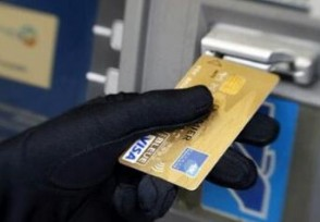 银行卡被拒绝交易怎么解除可以取现金吗?