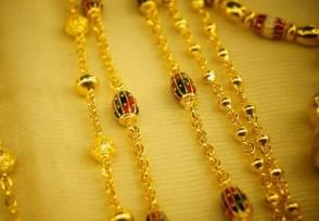 买黄金可以买标价的吗黄金价格多少一克