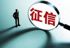 房贷逾期记录可以消除吗能不能申请人工消除?