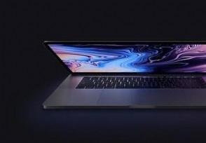 苹果发布刘海屏MacBookPro国内售价多少