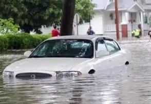 涉水险理赔范围有哪些包含在车损险里面吗