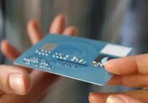 信用卡21号还款日24号还算逾期吗要看发卡行的规