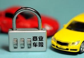 车险赔付是怎么赔付的直接打款到银行卡的吗