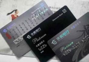 信用卡没激活可以注销吗哪些注销方式?