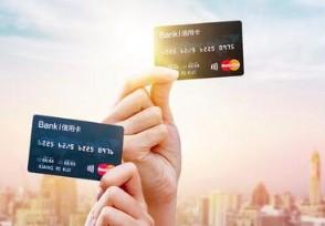 信用卡积分兑换里程怎么用看完本文便知道如何使用!