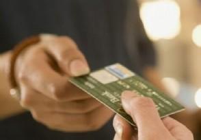 快速提额你必须要注意到五个点信用卡用户看过来