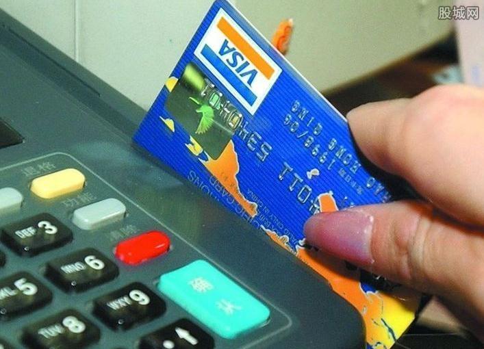盗刷银行卡背后惊人 公开出售持卡人信息和密码
